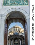 gate to mosque | Shutterstock . vector #292349636