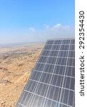 vertical solar | Shutterstock . vector #292354430