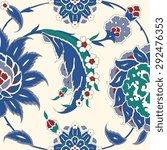 traditional  arabic ornament... | Shutterstock .eps vector #292476353