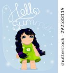 vector  cute card with lovely... | Shutterstock .eps vector #292533119