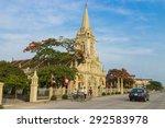 ninh binh  vietnam   may 16 ... | Shutterstock . vector #292583978