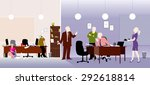 office work | Shutterstock .eps vector #292618814