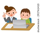 teachers and students of... | Shutterstock .eps vector #292761410