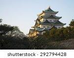 nagoya castle during late...   Shutterstock . vector #292794428