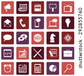 vector set of advertising icons.... | Shutterstock .eps vector #292855760