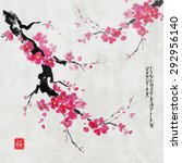 card with blossoming oriental... | Shutterstock .eps vector #292956140