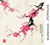 card with blossoming oriental...   Shutterstock .eps vector #292956146