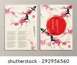 vertical banners with... | Shutterstock .eps vector #292956560