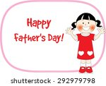 happy fathers day | Shutterstock .eps vector #292979798