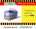 modular building  a series of... | Shutterstock .eps vector #293008613