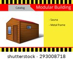 modular building  a series of... | Shutterstock .eps vector #293008718