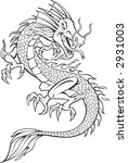vector illustration of dragon | Shutterstock .eps vector #2931003