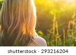 close up outdoor portrait | Shutterstock . vector #293216204