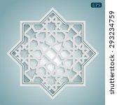 arabic islamic pattern arch... | Shutterstock .eps vector #293234759