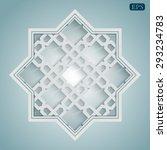 arabic islamic pattern arch... | Shutterstock .eps vector #293234783