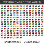 waving flags of the world | Shutterstock .eps vector #293261060