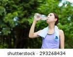woman drinking with water at... | Shutterstock . vector #293268434