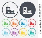 illustration of vector building ...   Shutterstock .eps vector #293327726