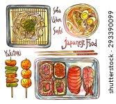 asian food  hand drawn... | Shutterstock .eps vector #293390099