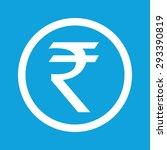 indian rupee symbol in circle ... | Shutterstock . vector #293390819