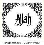 silhouette vector of muslim... | Shutterstock .eps vector #293444900