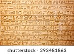 egyptian hieroglyphs on the wall   Shutterstock . vector #293481863