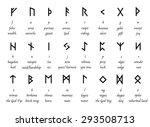 runic alphabet  vector | Shutterstock .eps vector #293508713