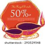 diwali price tag banner | Shutterstock .eps vector #293529548