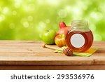 jewish holiday rosh hashana ... | Shutterstock . vector #293536976