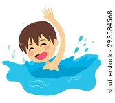 cheerful and active little kid... | Shutterstock .eps vector #293584568