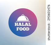 halal food product sign icon....   Shutterstock .eps vector #293601476