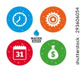 water drops on button. business ... | Shutterstock .eps vector #293606054