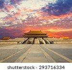 Forbidden City Sunset In...