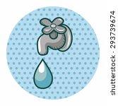 environmental protection... | Shutterstock .eps vector #293739674