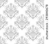 oriental vector fine classic... | Shutterstock .eps vector #293840678