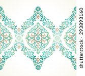 vector ornate seamless border... | Shutterstock .eps vector #293893160