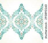 vector ornate seamless border... | Shutterstock .eps vector #293893160