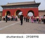 Forbidden City, Beijing, China - stock photo