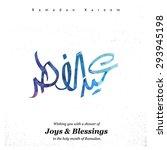'eid mubarak'  blessed festival ... | Shutterstock .eps vector #293945198