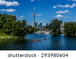 Постер, плакат: The beautiful Toronto Islands