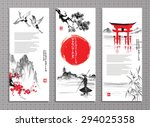 vertical banners with torii... | Shutterstock .eps vector #294025358
