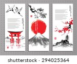 vertical banners with torii... | Shutterstock .eps vector #294025364