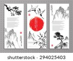 vertical banners with rocky... | Shutterstock .eps vector #294025403