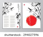 vertical banners with bamboo ... | Shutterstock .eps vector #294027596