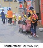 tokyo japan   may 22  2015 ... | Shutterstock . vector #294037454