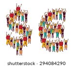 symbol money crowd happy people ... | Shutterstock .eps vector #294084290