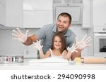 pregnant in the kitchen with...   Shutterstock . vector #294090998