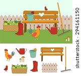 garden landscape  bench  heart  ... | Shutterstock . vector #294161150