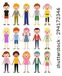 people set | Shutterstock .eps vector #294172346