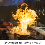 chef cooking with flame | Shutterstock . vector #294177410